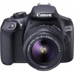 Canon EOS 1300D DSLR Camera Rs.1,179 with out credit card and bajaj finance emi card