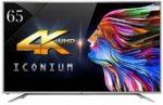 Vu 163cm (65) Ultra HD (4K) Smart LED TV Rs.11,110 with out credit card and bajaj finance emi card